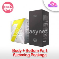 VIP BIO MANGOSTEEN + 7 Focus - Body & Bottom Part Slimming Package 专攻身体&下半身瘦身配套