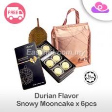 [HALAL] Duria Musang King Durian Snowy Skin Mooncake (6pcs) 猫山王榴莲冰皮月饼 (6粒)