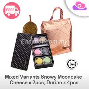 [HALAL] Duria Pandora - Assorted Flavour Snowy Skin Musang King Durian & Cheese Mooncake (6pcs) 榴冠王月光宝盒混合口味冰皮猫山王榴莲&芝士冰皮月饼