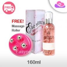 ENZ Serum III Sakura Slimming Gel 第三代樱花溶脂瘦身精华液 160ml