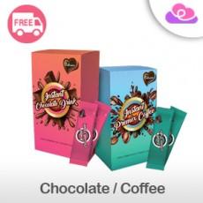 Bellissimo Slimming Instant Drink (Chocolate / Premix Coffee) 15 sachets 即溶瘦身饮料 (浓情巧克力 / 经典咖啡) 15包