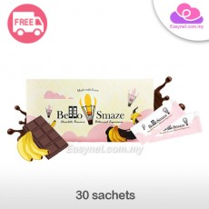 Bello Smaze Chocolate Banana Botanical Slimming Drink 30 sachets Sの塑密巧克力香蕉植物瘦身饮料30包 HALAL