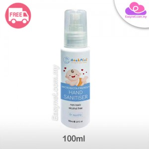 AnakMisi Microbiota-Friendly Hand Sanitiser Spray100ml (Safe for Babies /Kids) 免洗杀菌喷雾护肤品 (婴儿儿童适用)