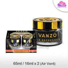 VANZO LX/ Miniature Secret Musk Air Freshener (Car Perfume) 65ml/ 16ml x 2 秘密麝香汽车香水香氛 65ml / 16ml x 2