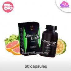 KGD Slimming Detox 60 capsules 智能纤体排毒瘦身胶囊60粒