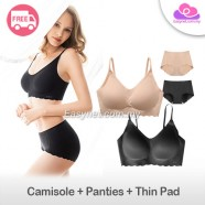 KISSY Sexy Camisole Inner Beauty Bra + Panty + Thin Pad 如吻性感吊帶款内衣+内裤+薄垫套