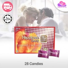 (HALAL) Happiness Candy For Men Energy Supplement 28 candies 幸福糖男士壮阳保健28 粒