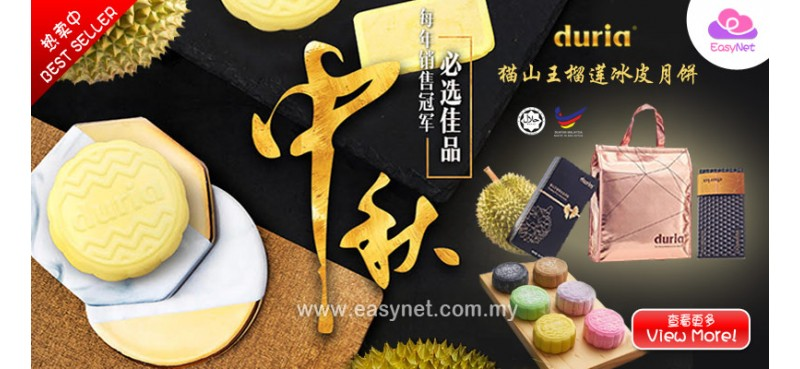 Duria Musang King Durian Snowy Mooncake HALAL