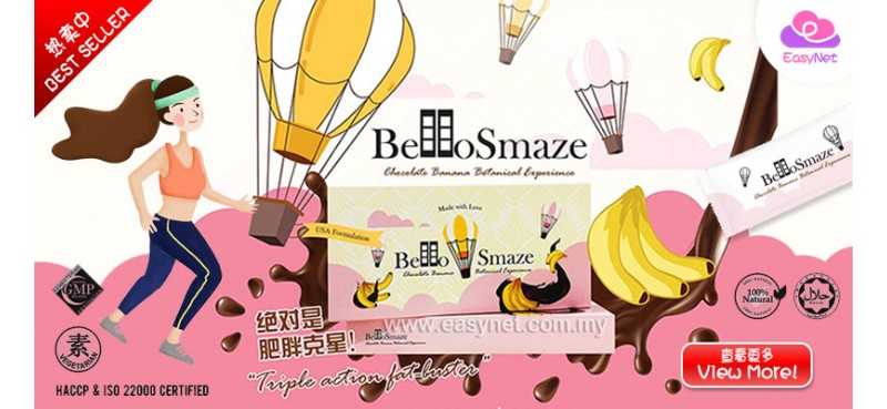 BELLO SMAZE CHOCOLATE BANANA BOTANICAL SLIMMING DRINK 30 SACHETS