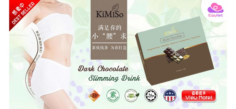 KiMiSo Dark Chocolate Slimming Drink