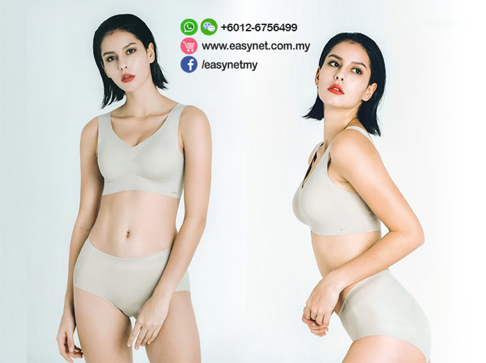 KISSY Classic Vest Inner BeautyBra + Panty + Thin Pad 如吻经典背心款微调型内衣+内裤+薄垫