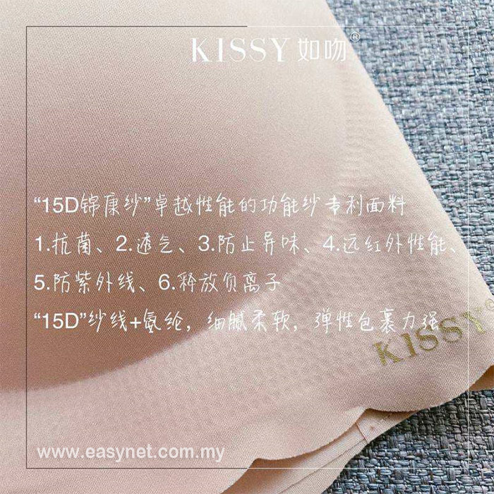 KISSY Sexy CamisoleInner BeautyBra + Panty + Thin Pad 如吻性感吊帶款微调型内衣+内裤+薄垫