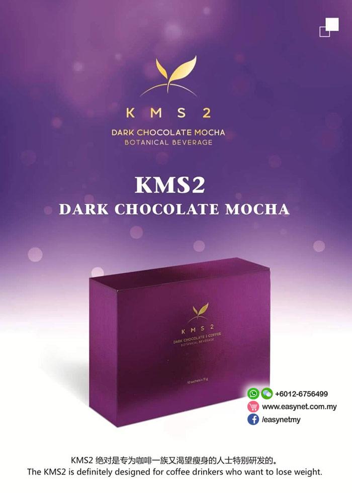 KMS2 Dark Chocolate Mocha Slimming Botanical Beverage 15 sachets  KMS2 黑巧克力摩卡瘦身饮料 15包