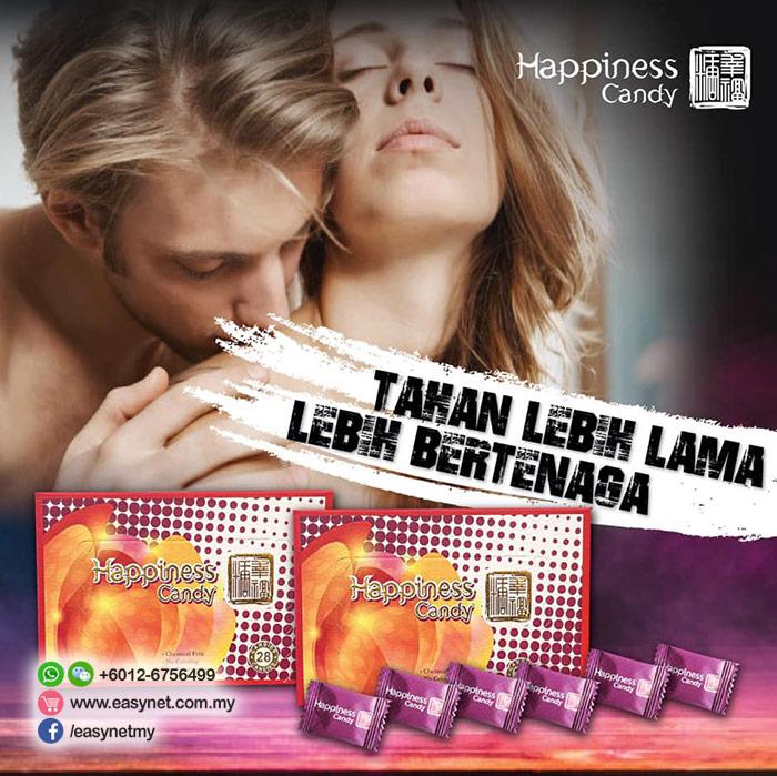 (HALAL) Happiness Candy For Men Energy Supplement 28 candies 幸福糖男士壮阳保健28 粒