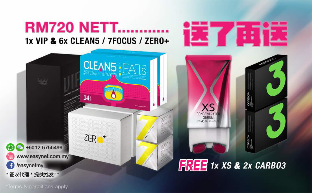 VIP Bio + 7 Focus / Clean 5 / Zero Plus FREE XS Serum + CARBO3 - Extreme Slimming Package VIP Bio + 7 Focus / Clean 5 / Zero Plus  送 XS 瘦身膏 + CARBO3 - 极致瘦身配套