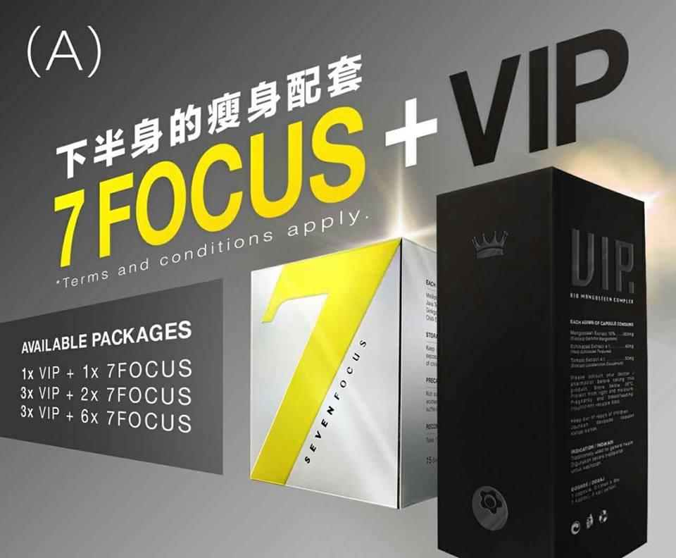 7 Focus + VIP Bio Mangosteen - Body & Bottom Part Slimming Package 专攻身体&下半身瘦身配套