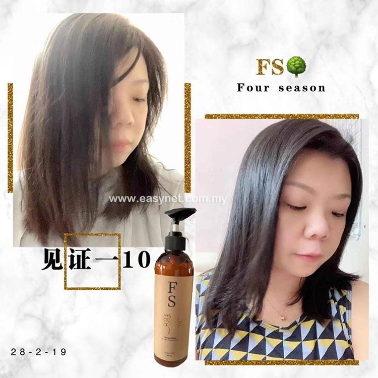 FS (Four Seasons) Therapy Shampoo 400ml + Hair Mask 400ml Haircare Set  茶树洗发水 400ml +护发素/发膜 400ml