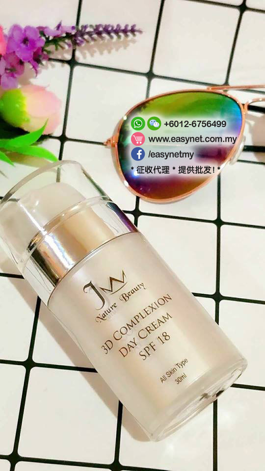 JW 3D Complexion Day Cream SPF 18 美颜日霜 SPF 18 30ml