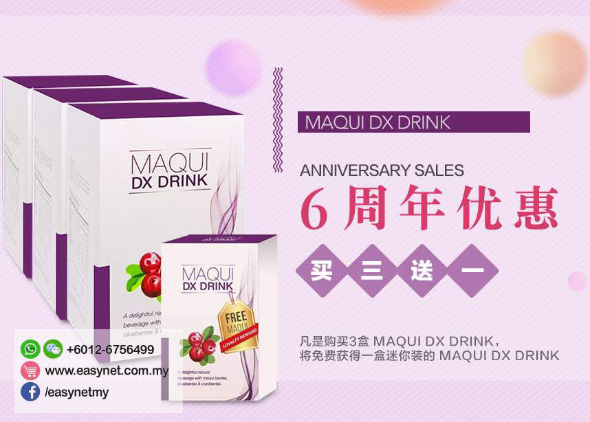 Maqui Detox 6th Anniversary Promotion BUY 3 FREE 1 买3送1