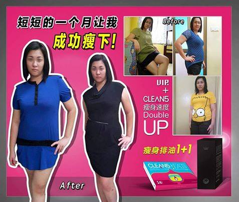 VIP Bio Mangosteen + CLEAN 5 - Extreme Slimming Package VIP Bio Mangosteen + CLEAN 5 排油王 - 终极瘦身配套