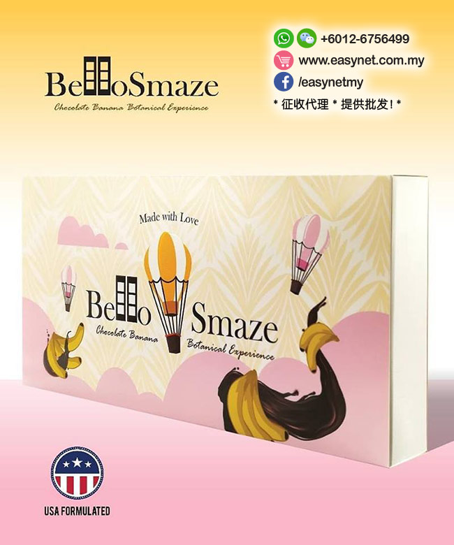 Bello Smaze Chocolate Banana Botanical Slimming Drink 30 sachets Sの塑密巧克力香蕉植物瘦身饮料30包