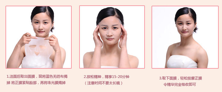 BULAOMI Natural Silk Invisible Mask (1box - 10pcs) 不老密蚕丝面膜 (一盒10片)