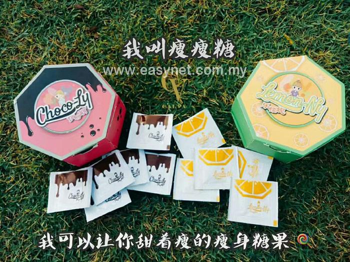 CALVA Soso Slimming Candy 30 sachets (Lemonny /Chocoly)  瘦瘦糖瘦身糖 30粒 (乐檬妮/俏可丽)