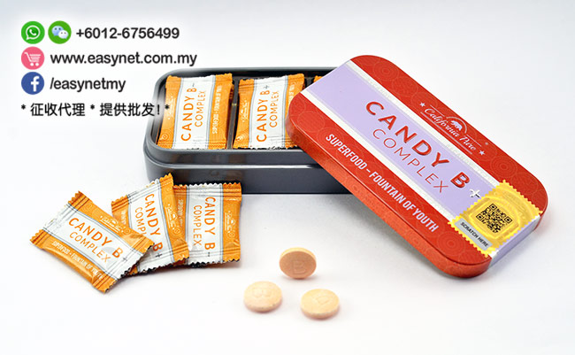 Candy B+ Complex California Pure Superfood Fountain of Youth Energy Supplement For Men 12 Candies B糖男士壮阳保健糖12粒