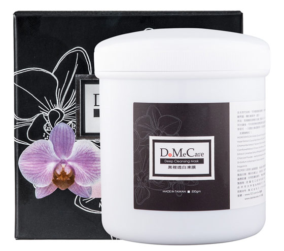 DMC (DoMeCare) Deep Cleansing Mask 欣兰黑里透白冻膜 225gm/500gm