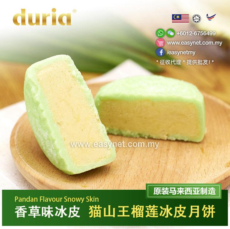 [HALAL] Duria Musang King Durian Snowy Skin Mooncake (6pcs)  Duria 猫山王榴莲原味冰皮月饼 (6粒)