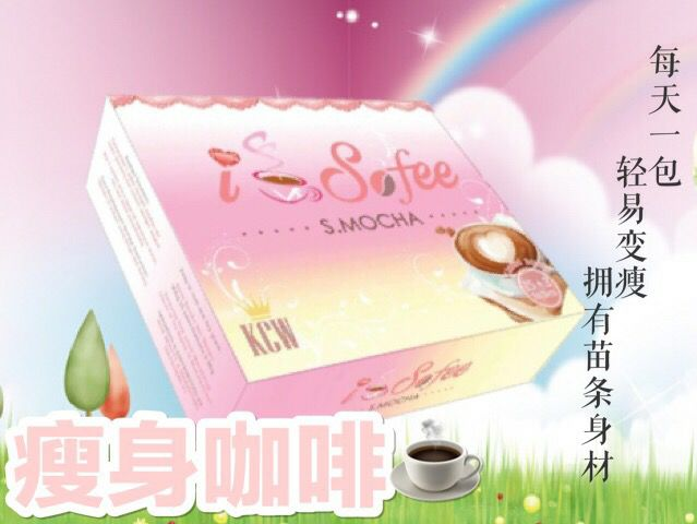 I Sofee Botanical Slimming Beverage Mix Arabica Coffee Powder S.Mocha with Garcinia Cambogia (18 sachets) 爱瘦啡 摩卡瘦身咖啡 (18包)