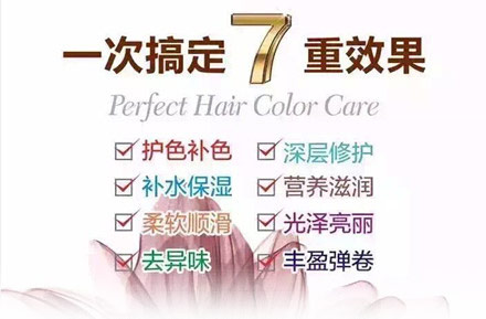 Jascode Color Vitality Conditioner 250ml 伽思珂润色活力染发护发胶 250ml