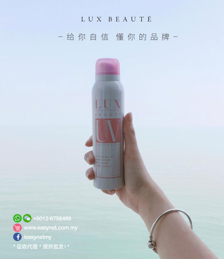 LUX BEAUTÉ UV Whitening Moisture Sun Protector Body Spray 100ml  LUX BEAUTÉ 美白保湿防晒喷雾 100ml