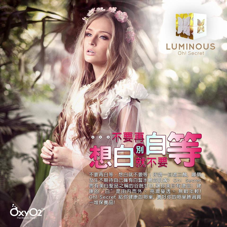 Oh! Secret LUMINOUS - Female Nutritions Supplement 女性的秘密宝盒