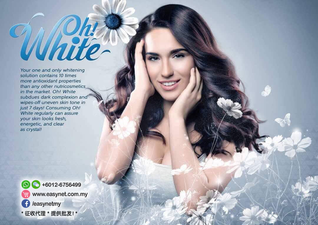 Oh! White Whitening Drink (14sachets) 升级版 喝的美白针 钻石美白 白天鹅 美白祛斑